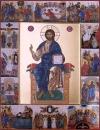 1.09. Cristo in trono con scene della Passione e Glorificazione
