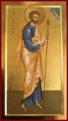 4.13. San Giuseppe