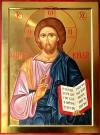 1.08. Cristo Pantocratore