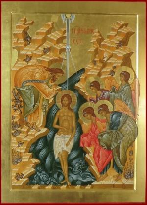 5.07. Battesimo di Cristo