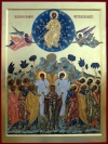 5.06. Ascensione di Gesù Cristo