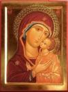 2.13. Madre di Dio di Petr