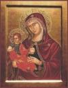 2.24. Madre della Consolazione