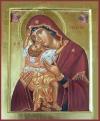 2.10. Vergine Kardiotissa