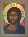1.01. Cristo Salvatore