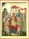 1.10. La Sacra Famiglia