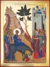 5.06. Ingresso in Gerusalemme