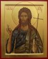 4.09. San Giovanni il Precursore